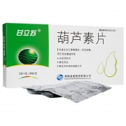 甘立苏 葫芦素片 0.1mg*12片*3板