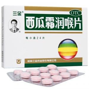 三金 西瓜霜润喉片 12片*2板