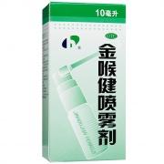 宏宇 金喉健喷雾剂 10ml