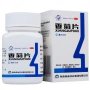 東秦牌 香菊片 0.3g*60片