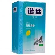 诺丝 天然胶乳橡胶避孕套 加倍润滑(香柠果香)24只