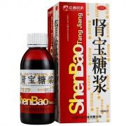 江西民济 肾宝糖浆 150ml