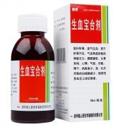 健得 生血宝合剂 100ml