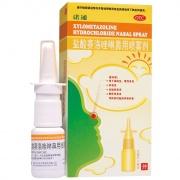 诺通 盐酸赛洛唑啉鼻用喷雾剂 10ml:5mg