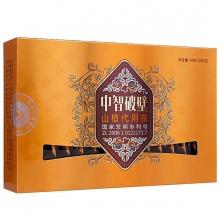 中智破壁 山楂代用茶 24g(12*2g)