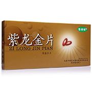 隆顺榕 紫龙金片(薄膜衣片) 0.65g*16片*3板
