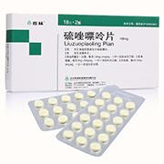 嘉林 硫唑嘌呤片 100mg*18片*2板