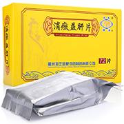 海王金象 消癥益肝片 0.25g*12片*6板