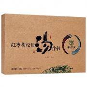 养方堂 红枣枸杞甜汤伴侣 40g