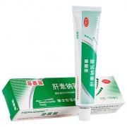 海普林 肝素钠乳膏 20g:7000单位