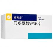 潘南金 门冬氨酸钾镁片 (140mg+158mg)*50片