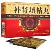 【春节不打烊,全场放价】低至92元!满5盒获得价值45元的黑枸杞,咨询药师更多惊喜!