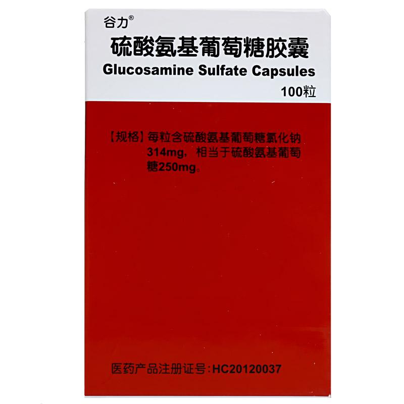 谷力 硫酸氨基葡萄糖胶囊