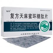 瑙珍 复方天麻蜜环糖肽片 0.25g*12片*4板
