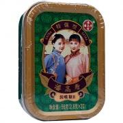 潘高寿 润喉糖B(特强型) 56g(2.8g*20)