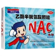 消坦立 乙酰半胱氨酸颗粒 0.1g*10袋