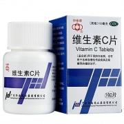 【开年利事,惠更旺】厂家支持,仅需4.5元。用于预防坏血病,也可用于各种急慢性传染疾..