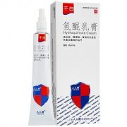 千白 氫 乳膏 20g:0.4g