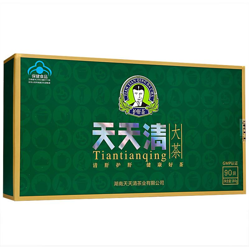 天天清 天天清大茶(护肝茶)