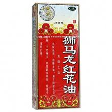 英吉利 狮马龙红花油 25ml/瓶