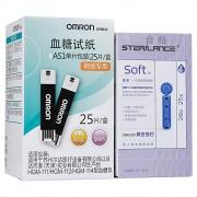 欧姆龙 血糖试纸 AS1(免调码)(网络专用) 25片试纸+25支针头