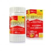 朗迪 碳酸钙D3片(II) 60片