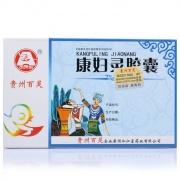 贵州百灵 康妇灵胶囊 0.4g*12粒*3板