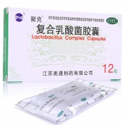 聚克 复合乳酸菌胶囊 0.33g*12粒
