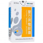 康赛迪 复方斑蝥胶囊 0.25g*12粒*5板