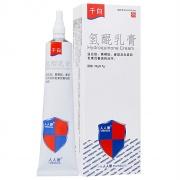 千白 氢醌乳膏 35g:0.7g