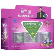健力多 钙加维生素D片(乐惠装买1送2) 135g(1.5g*30片*3瓶)