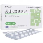 世贸天阶 别嘌醇片 0.1g*12片*3板/盒