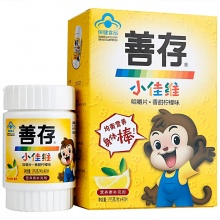 善存 小佳維咀嚼片(香甜檸檬味) 1.95g*40片
