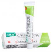 艾迪特 乙氧苯柳胺软膏 10g:0.5g