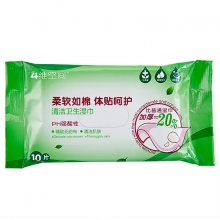 4维空间 清洁卫生湿巾 10片/袋