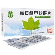 回乐 复方鳖甲软肝片 0.5g*48片