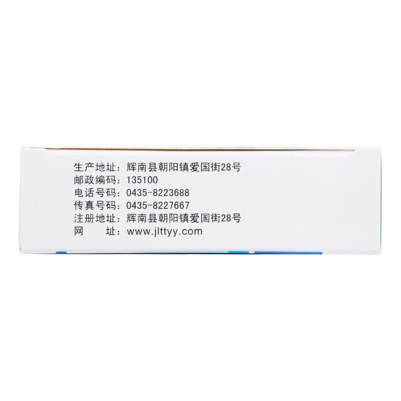 天泰 桂芍镇痫片