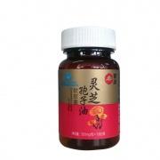粤微 灵芝孢子油软胶囊500mg*10粒(厂家直发)