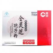 粤微 全灵芝孢子粉 2g*20袋(厂家直发)