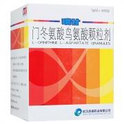 瑞甘 门冬氨酸鸟氨酸颗粒剂 3g/袋*10袋/盒