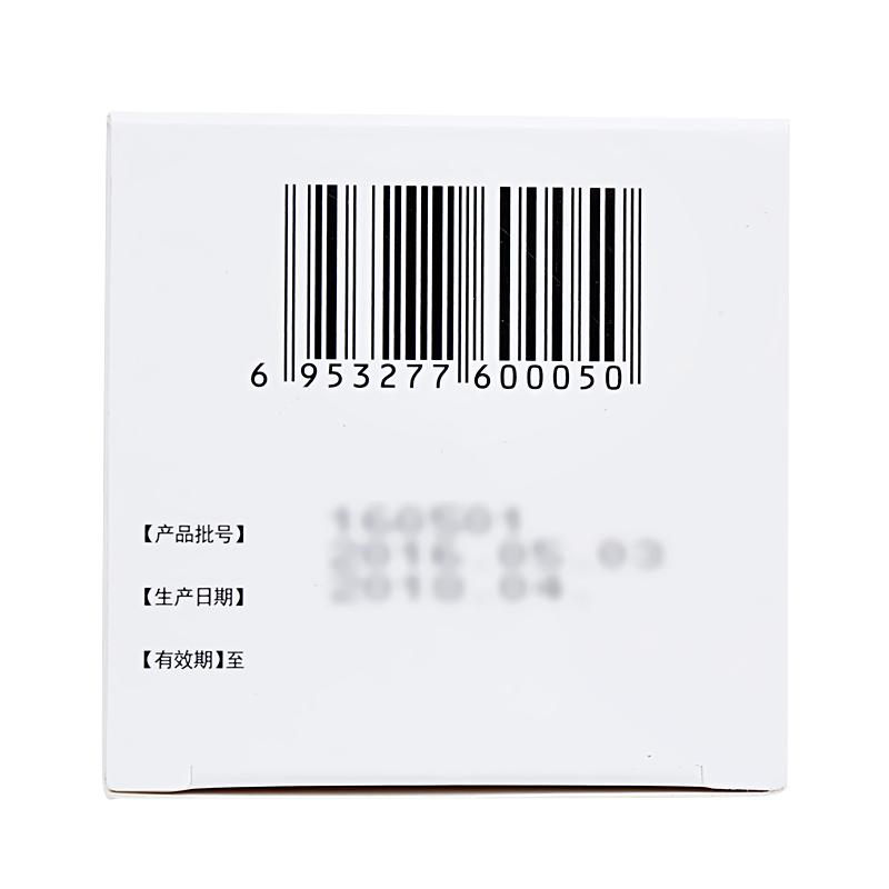 澳金元 五参芪苓丸