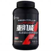 健乐多 重肌能乳清蛋白营养强化粉(可可味) 1500g