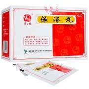 馮了性 保濟丸 3.7g*20袋