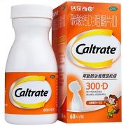 钙尔奇D 碳酸钙D3咀嚼片(II) (300mg+D3 60)*60片