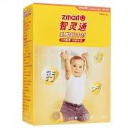 智灵通 乳酸钙冲剂(培育系列) 70g(5g*14包)