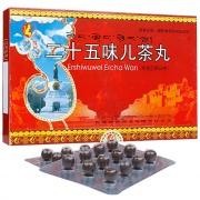 神猴 二十五味儿茶丸 0.3g*12丸*2板*2小盒