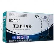 國仁 特定電磁波治療器 TDP-L-I-9A 1臺