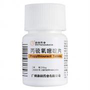 康和药业 丙硫氧嘧啶片 50mg*100片