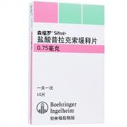 森福罗 盐酸普拉克索缓释片 0.75mg*10片