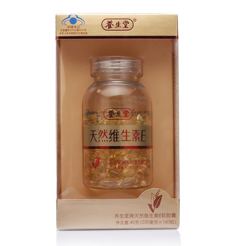 养生堂 天然维生素E软胶囊 40g(250mg*160粒)